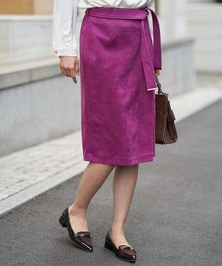 サッシュ付きナロータイトスカート