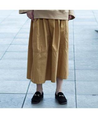 ボリュームスカート