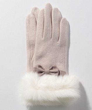 プチリボンファー手袋
