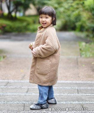 【coen キッズ / ジュニア】中綿プードルボアコート(ボアジャケット)