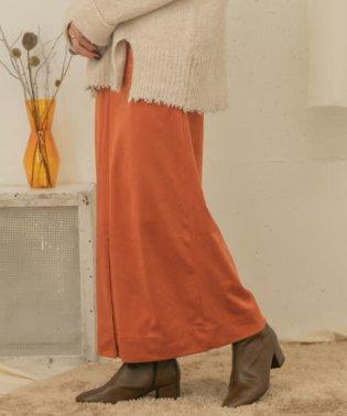 ペンシルマキシタイトスカート