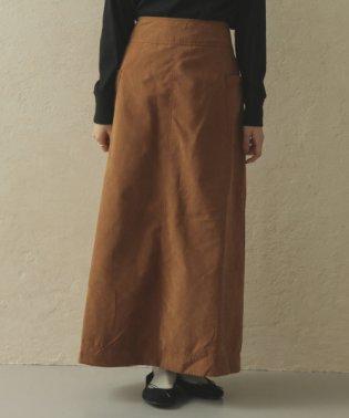 ポケットロングスカート