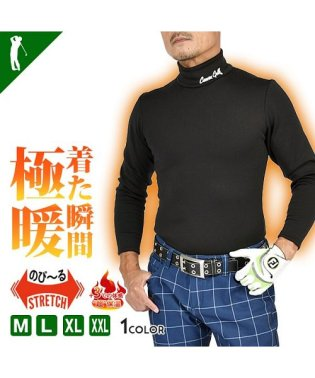 【COMON GOLF】瞬暖ハイネックインナーシャツ(CG-HT916NF)