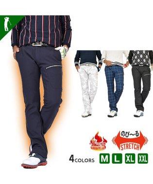【COMON GOLF】ローライズで穿きやすい暖かさ抜群裏フリースボンディング美脚ゴルフパンツ(CG-NF1902)