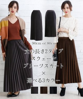 【Girly Doll】ロングスカート