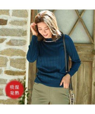 【吸湿発熱】装飾付きリブ編みハイネックセーター