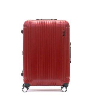 【日本正規品】バーマス スーツケース BERMAS PRESTIGE 3 プレステージ3 キャリーケース 66L 5~6泊 旅行 出張 60285
