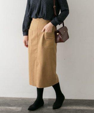 エコスエードタイトスカート