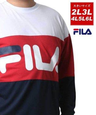 【FILA】フィラ 大きいサイズ ロゴ 切り替え 長袖Tシャツ