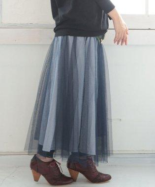 『n'Orリバーシブルストライプ×チュールスカート』