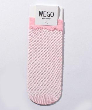 WEGO/ネットソックス
