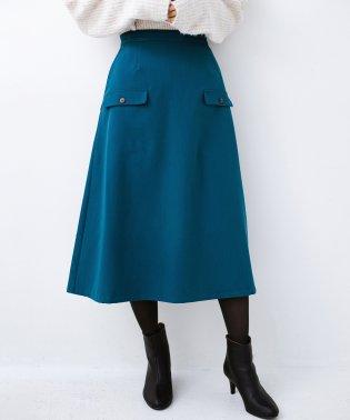 オフィスにもデートにもぴったりなきれいシルエットのAラインスカート