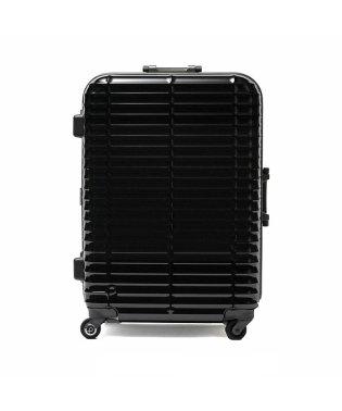 プロテカ スーツケース PROTeCA Stratum LTD 2 ブラックエディション キャリー TSAロック 64L 5~6泊 ACE 07951