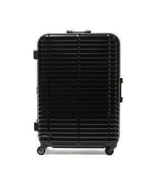 プロテカ スーツケース PROTeCA Stratum LTD 2 ブラックエディション キャリー TSAロック 80L 6~7泊 限定 ACE 07953