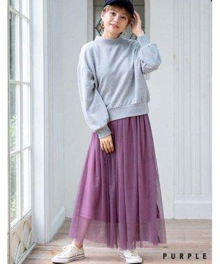 [ボトムス スカート]ふんわりダブルチュールスカート[190722]2枚重ねのチュールでふんわり可愛く