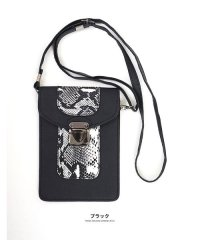 [バッグ 鞄 雑貨 小物]パイソン柄縦型ショルダーポーチ[190911]印象的な小物をひとつ