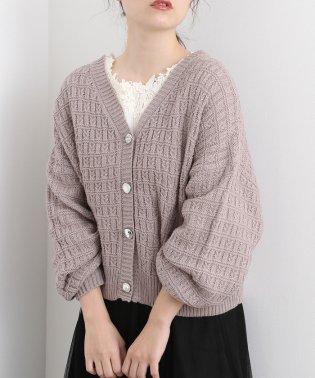 柄編みいろいろ釦カーディガン
