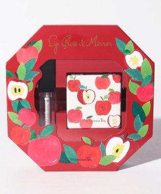 りんごグロス&ミラーセット