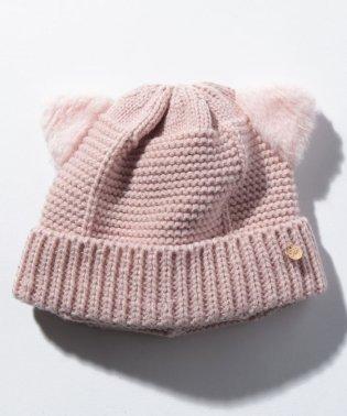 ボア耳つきアニマルニット帽