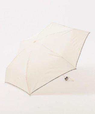 【晴雨兼用】レオパードパイピング 折りたたみ傘
