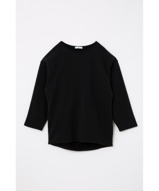 Back Cocoon CUT TOP-R