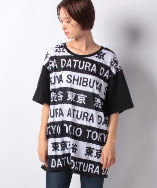 【DaTuRa】・渋谷T