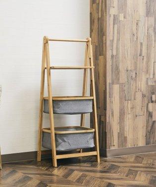 竹製折りたたみランドリーラック A式(2段+1段棚)