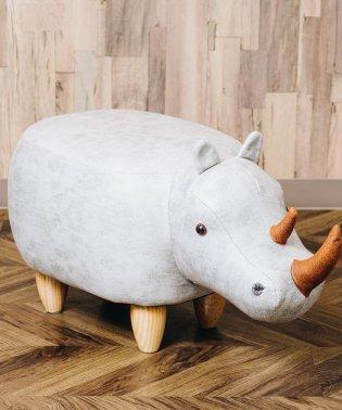 アニマルモチーフのスツール Rhino リノ(サイ)ベージュ
