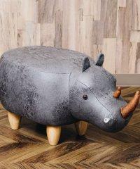 アニマルモチーフのスツール Rhino リノ(サイ)グレー