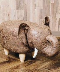 アニマルモチーフのスツール Elephant エレファント ブラウン