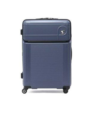 プロテカ スーツケース PROTeCA スヌーピ ピーナッツエディション POCKET LINER 01933 エース ACE 88L