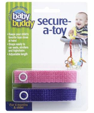 Baby Buddy ベビーバディ おもちゃストラップ2色各1本組 ピンク/パープル