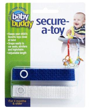Baby Buddy ベビーバディ おもちゃストラップ2色各1本組 ロイヤルブルー/ホワイト
