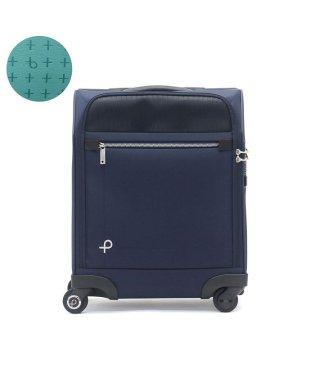 プロテカ スーツケース PROTeCA 機内持ち込み マックスパスソフト2 MAXPASS SOFT Sサイズ 23L エース ACE 12834