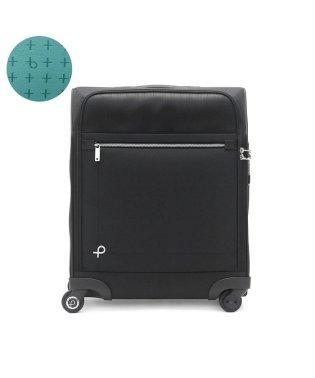 プロテカ スーツケース PROTeCA 機内持ち込み マックスパスソフト2 MAXPASS SOFT Sサイズ 42L エース ACE 12835