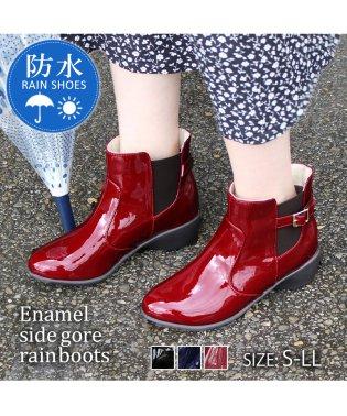 ブーツ エナメルサイドゴア レインブーツ レディース ショート 4cm ヒール サイドゴア 防水 雨天兼用 エナメル 歩きやすい 履きやすい 楽ちん シンプル