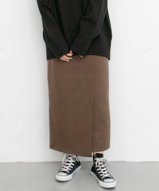 サイドベルトボタンラップスカート