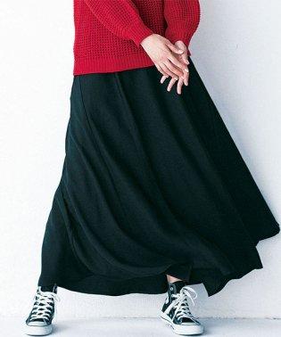 サイド切替マキシスカート