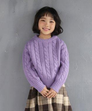 【オンライン限定】ウォッシャブル ケーブル編みセーター
