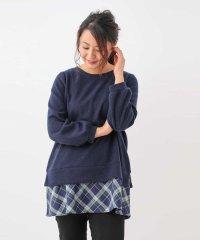 【大きいサイズ】裾チェックニットソーチュニック