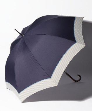 ヘムストライプ晴雨兼用長傘 雨傘