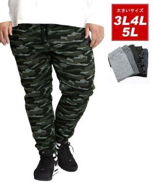 大きいサイズ ニットフリースジョガーパンツ