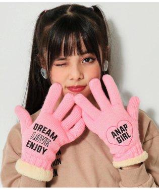 ハートメッセージボア手袋