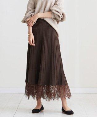 裾レースニットプリーツスカート