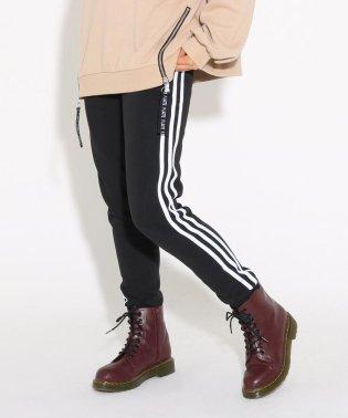 【adidas/アディダス】 スリーラインスウェットパンツ