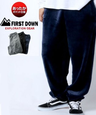 【FIRST DOWN EX】ファーストダウンEX シルキーフリース イージーパンツ
