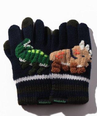 恐竜のびのび手袋
