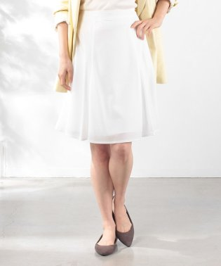 【セットアップ対応商品】【GINGER7月号掲載】ナノシアポンチスカート