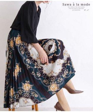 エレガントスカーフ模様のミモレ丈スカート