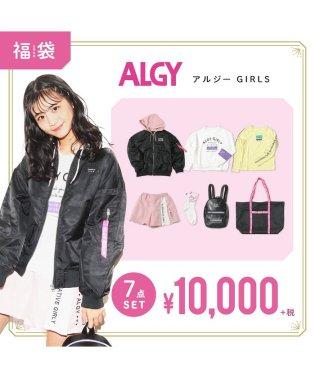 【子供服 2020年福袋】ALGY